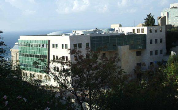 ליאו בק חיפה